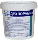 Дехлорамин 1 кг ведро, гранулированное средство для очистки воды от хлораминов и органических загрязнений