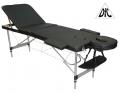 Складной массажный стол DFC Relax Compact (черный) с сумкой для транспортировки