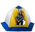 Палатка рыбака СТЭК-ЗОНТ-3-ELITE (алюмин.звездочка) 240х270х170см,  4 кг. (дышащая)
