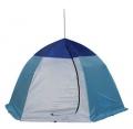 Палатка рыбака СТЭК-ЗОНТ-3 Д (алюмин.звездочка) 240х270х170см,  4 кг. (дышащая)