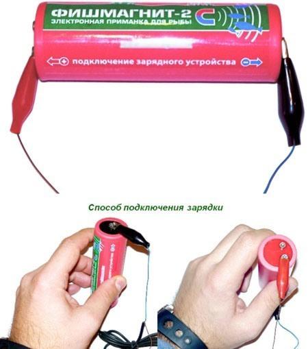 Электронная приманка для рыбалки