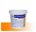 АНТИКАЛЬЦИТ ФИЛЬТР. Эффективное порошкообразное средство для чистки фильтрующего оборудования от известкового налета.