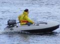 Лодка под мотор 5 л.с. Utility Line 300
