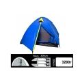 Палатка GreatLand Sarma. Двухместная. Размеры: 200*205 см. Высота: 135 см. Вес: 3200г.
